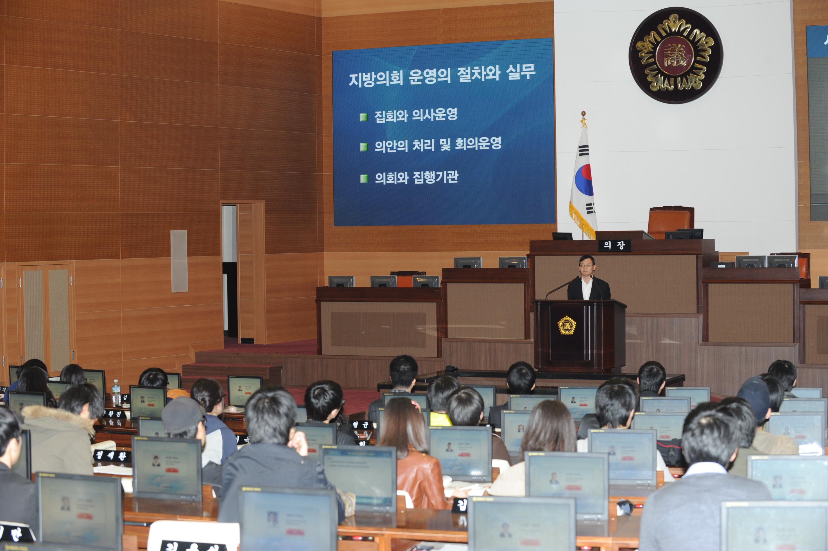 20111019 서울특별시의회 현장견학2