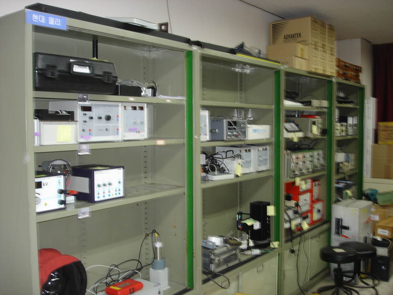 물리학과 현대물리실험부속실