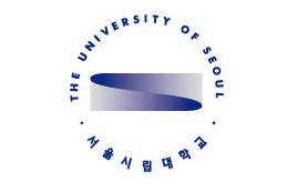 제41회 UOS크로스포럼 개최 취소