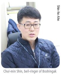 Dedication to start the New Year: Bell-ringer of Boshingak, Chul-min Shin