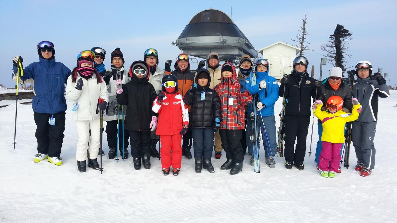 2017년 교수 스키회 행사
