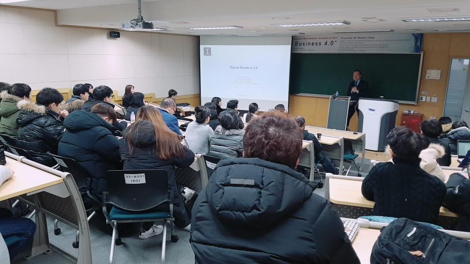 경영대학 3P2S 역량개발특강-Michael J. Shaw
