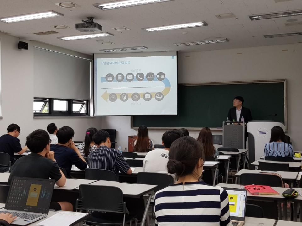 경영대학 3P2S 역량개발특강-닐슨컴퍼니코리아 디지털미디어본부 김민석 팀장