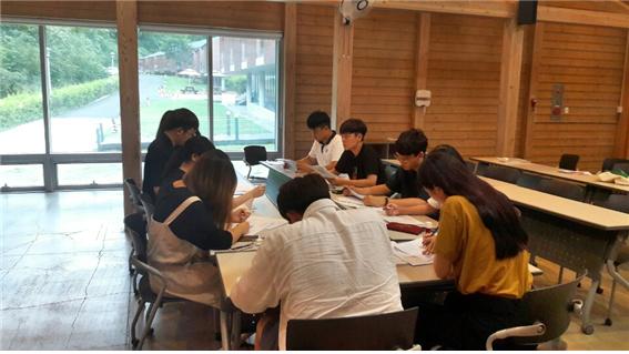 제4기 교육혁신 학생기획평가단 워크숍