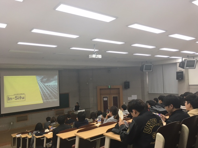 2016년 전공동아리 공학기술 경진대회 및 활동발표회