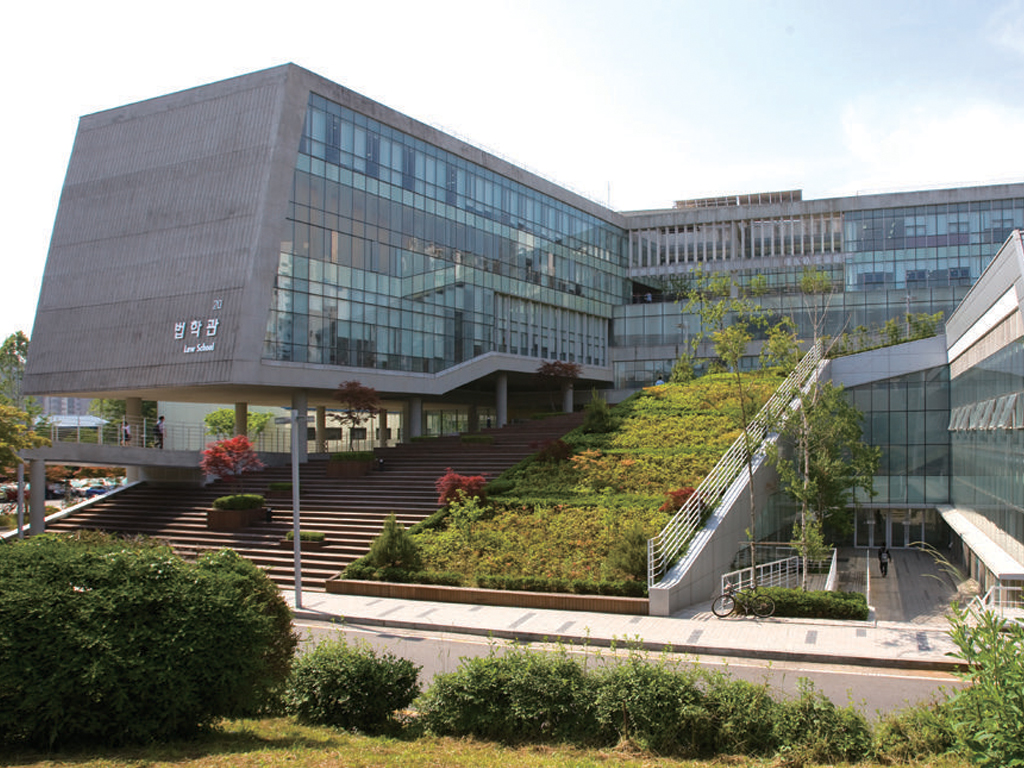 Đại học Seoul Sirip